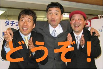 加藤浩次、「俺も降りる!」とぶち切れ!?『スッキリ!!』テリー伊藤降板が修羅場だった理由