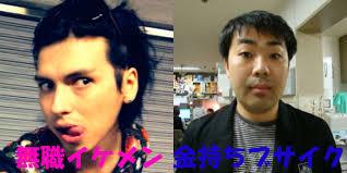 ロンブー田村淳が際どい発言「女性なんて褒めときゃ、だいたい大丈夫」