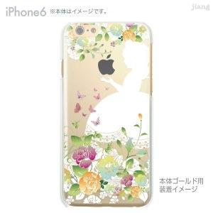 iPhone6のケース