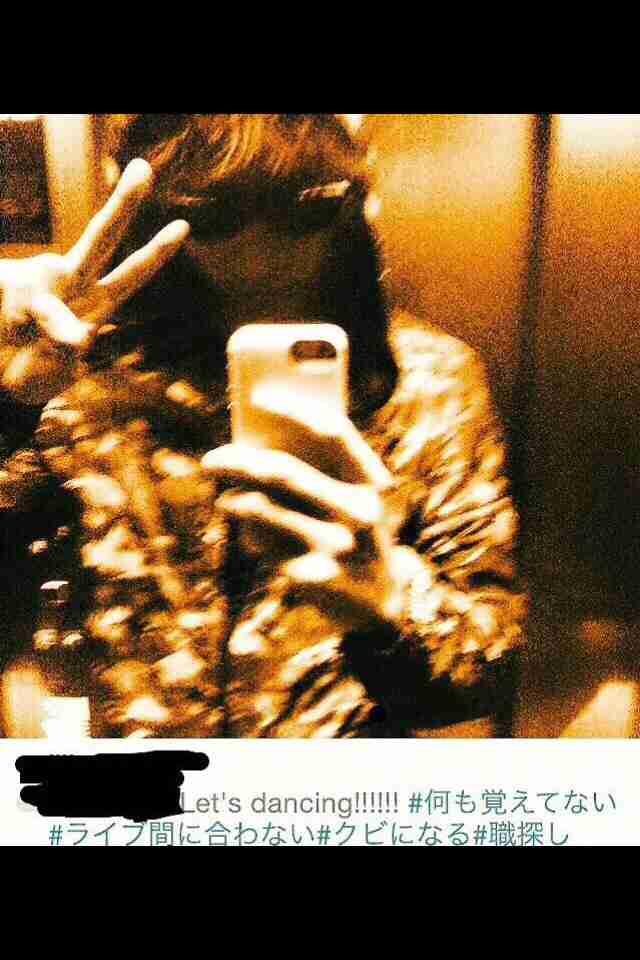 関ジャニ∞・大倉忠義、プラべ写真が大量流出!?インスタグラム発覚で芹那関係も再浮上