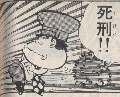川崎の中1殺害事件 18歳少年の量刑は「懲役8年」との見通し