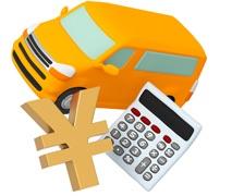 車買う時って一括払いですか?ローン払いですか?