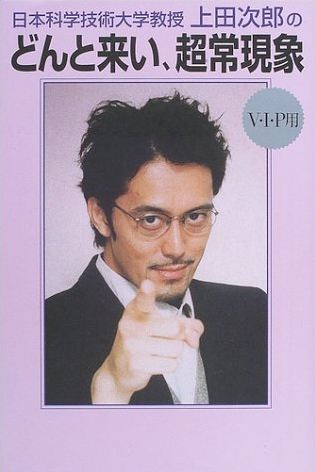 芸能人の眼鏡姿の画像を貼っていこう