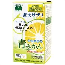 よく効く市販の鼻炎薬