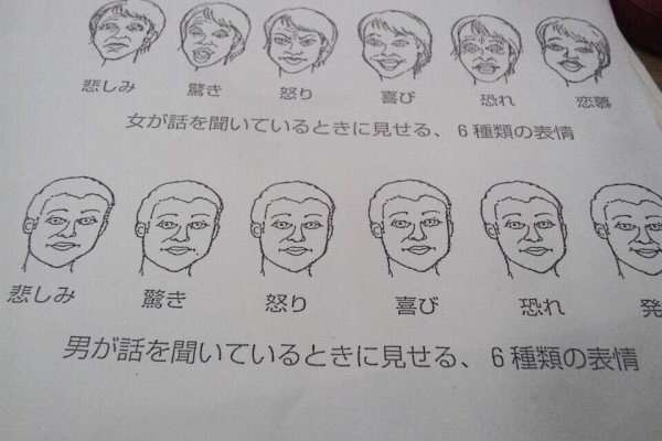 教科書の笑える画像を貼るトピ