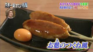 【麩】を使ったおすすめのアレンジ料理&お菓子ありますか?