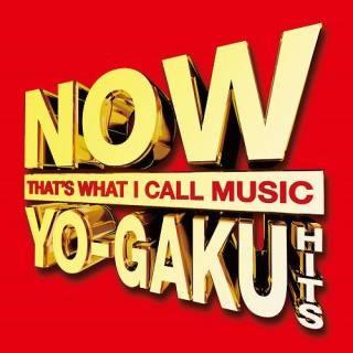 90年代洋楽ロックが好きな人!