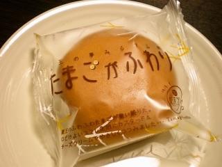 仙台観光のおすすめ♪