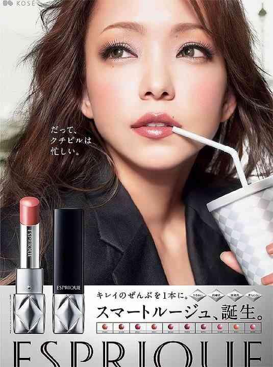 素敵な化粧品の広告を貼っていこう♪
