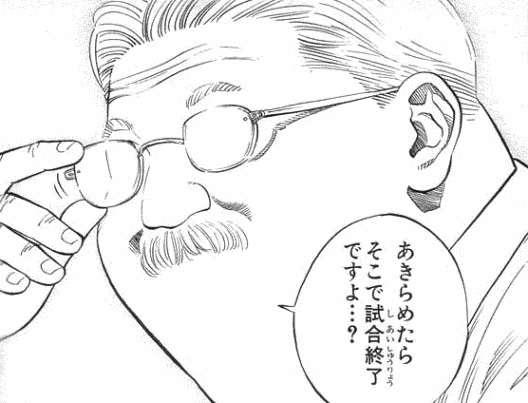 【実況・感想】「残念な夫。」第9話
