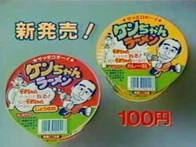 昭和のCM画像トピ