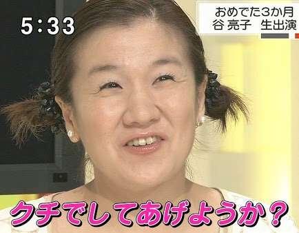 谷亮子議員に不倫疑惑報道!夫・谷佳知の引っ越し提案を拒否