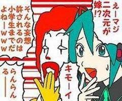 魔法少女・変身ヒロインが好きな人ー!