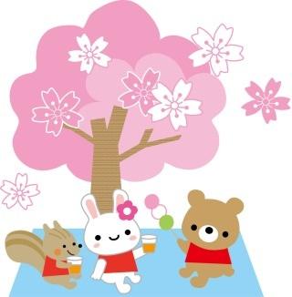 桜見に行きますか?