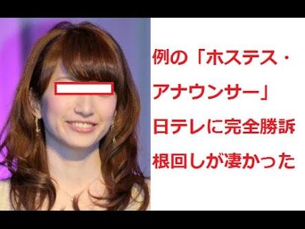 笹崎里菜さん 卒業式で晴れやか笑顔 日テレ入社へ既にアナ研修