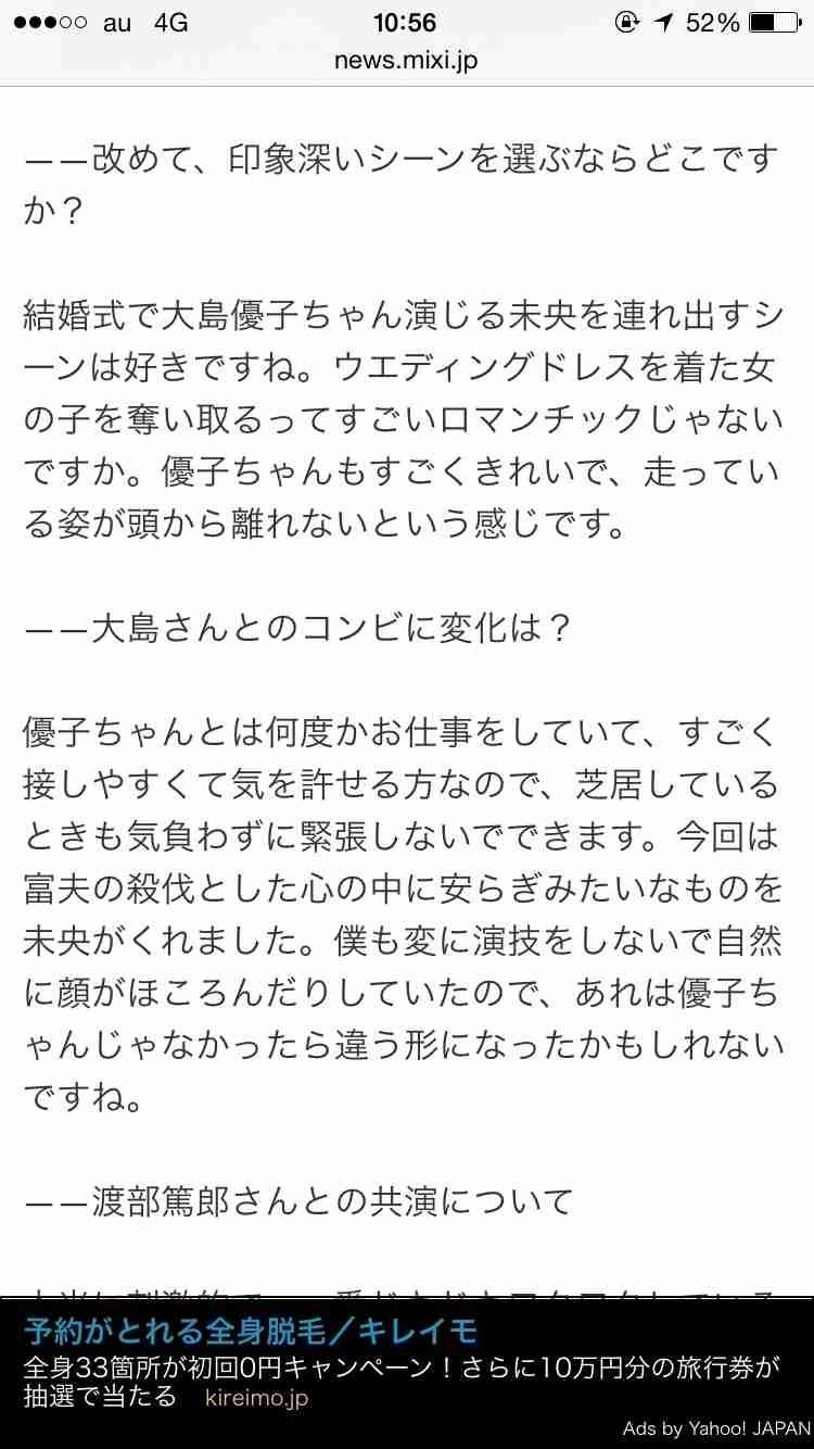 【実況・感想】ドラマ「銭の戦争」最終回