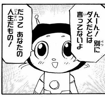 辻希美、夫・杉浦太陽との濃厚キスショット公開