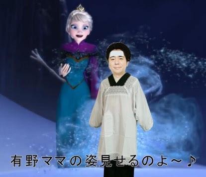 ディズニー「アナと雪の女王」続編の製作を発表!