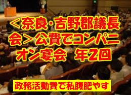 福井市議(72歳僧侶)「女子競輪、集客効果は全くない。裸で走れば別だけど」→謝罪
