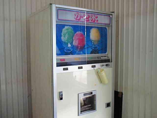 全国の珍しい・レア自動販売機