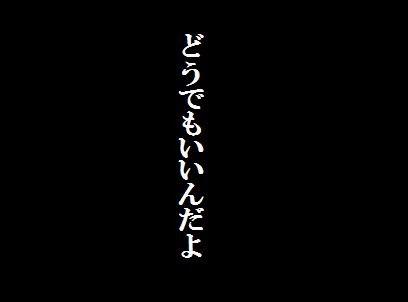 """嗣永桃子""""ももち結び""""封印で可愛さ倍増?"""