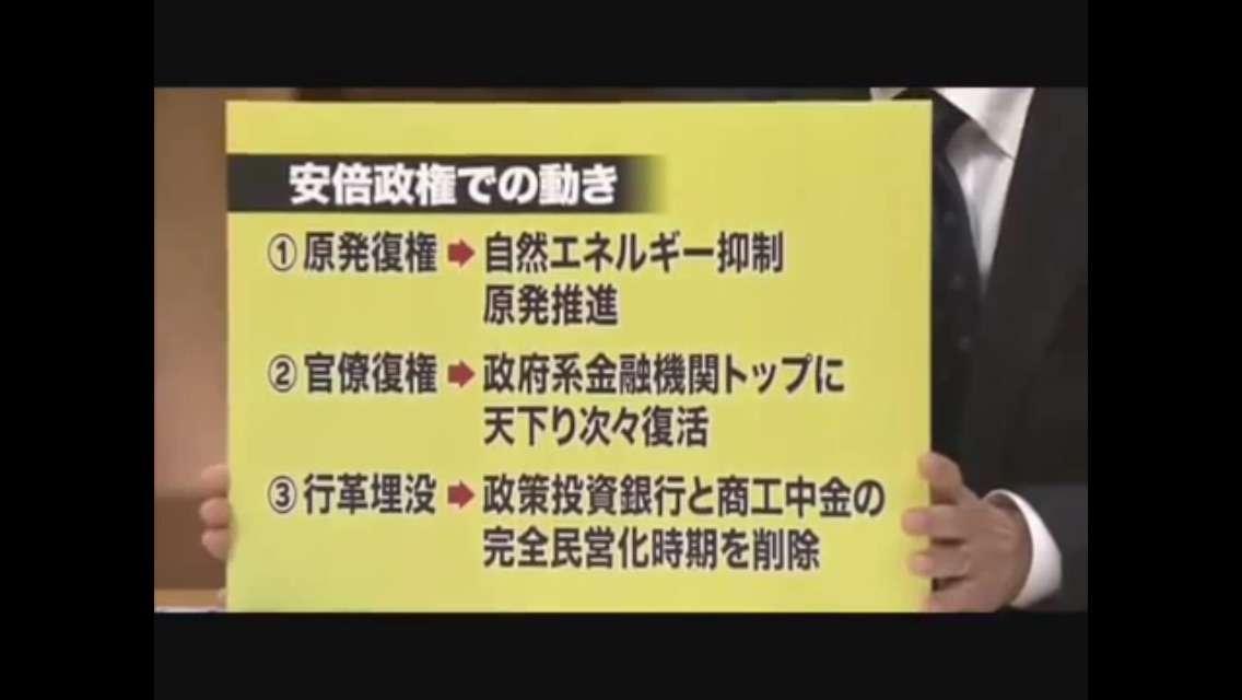 『報道ステーション』が放送事故!古賀茂明氏による「古賀ジャック」がネット上で話題