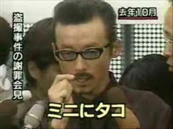 田代まさし、5年ぶりに会見「芸能界復帰、本意ではない」