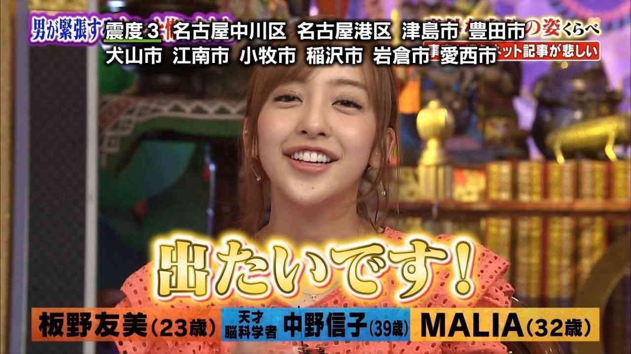 板野友美がネット記事に悲しむ、映画宣伝を例に「事実と違うことが…」