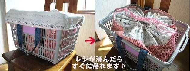 エコバッグ、どんなの使ってますか?