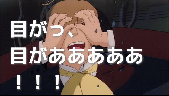 誰が買うのw同姓同名の14人でつくった1冊『田中宏和さん』が謎すぎる