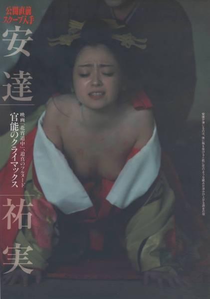 ラズベリー賞・日本版!