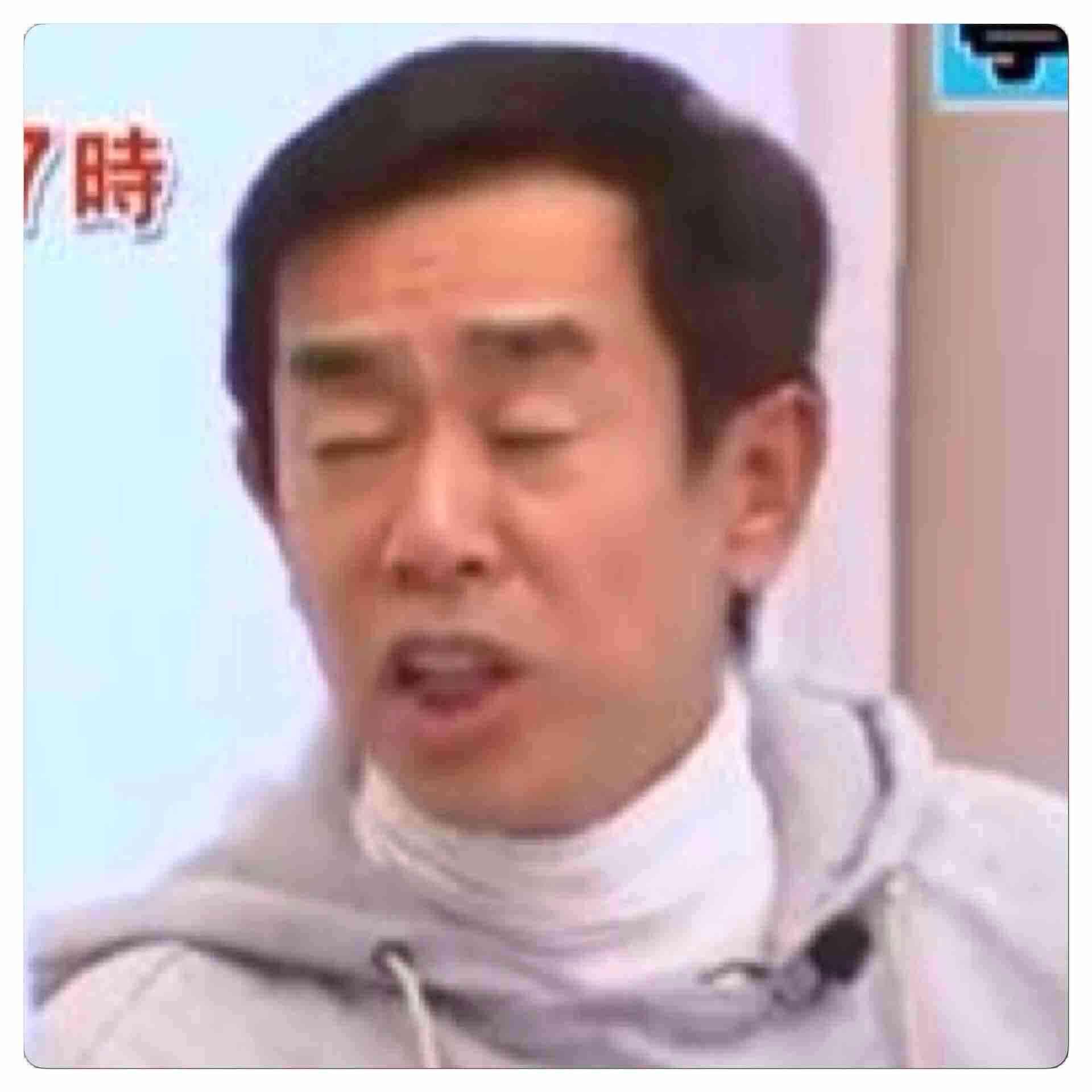 """栗田貫一が「ノンストップ!」に出演、""""モラハラ""""炎上を自虐…ハイヒールリンゴ「女の敵!」"""
