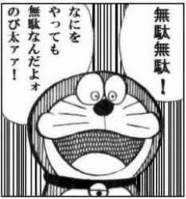 大島優子イメチェン! 黒髪ミディアム公開にファン絶賛