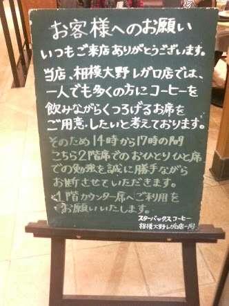カフェで勉強する派!