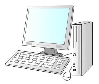 パソコンのメンテナンスどうしてますか?
