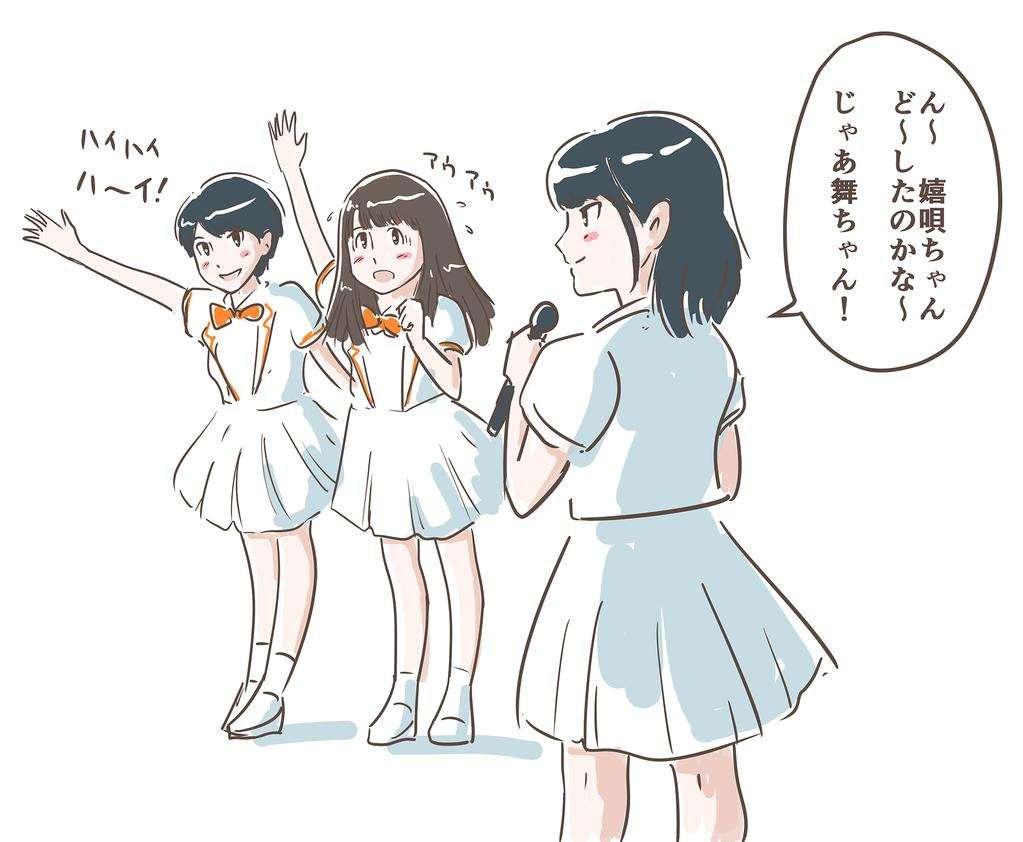 【カントリー・ガールズ】嗣永桃子ももち結びからボブに「可愛すぎて他5人がかすむから」