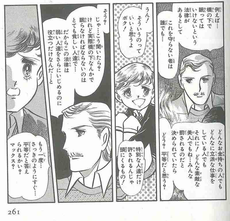 漫画【ダーク、深い、重い】教えてください!