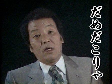 華原朋美が「年内結婚」を宣言