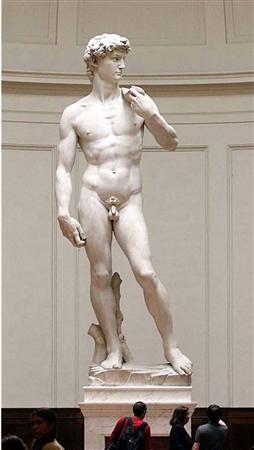 【下ネタ注意】男のサイズは世界中同じだった 平均値は通常時で長さ9.16cm