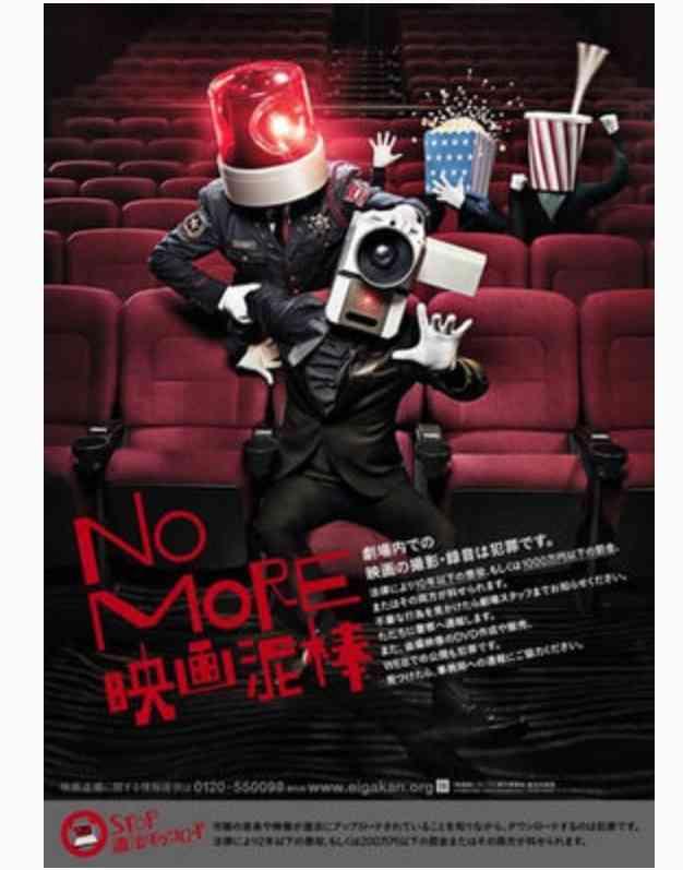 普段映画を観に行く時