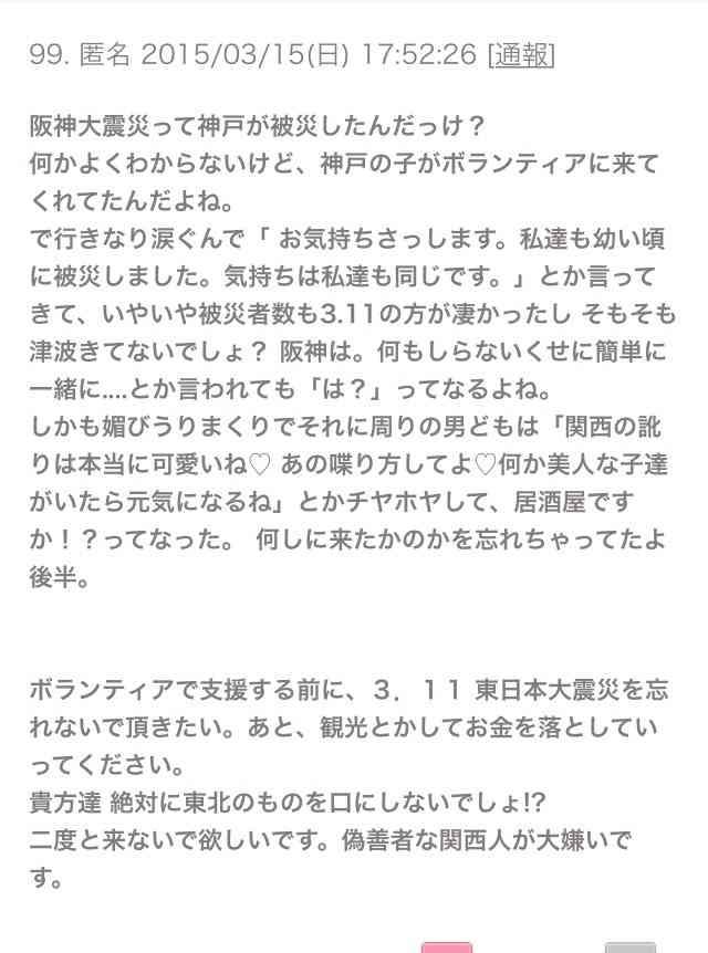 大塚愛が原発放射能めぐりトンデモツイート「未だに食品には不安が多く…」に批判集中