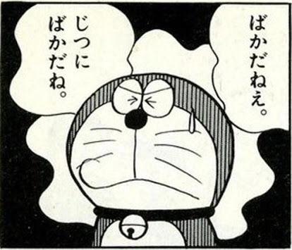 観月ありさと上原さくらの元夫・青山光司社長の結婚に不倫→略奪疑惑も?
