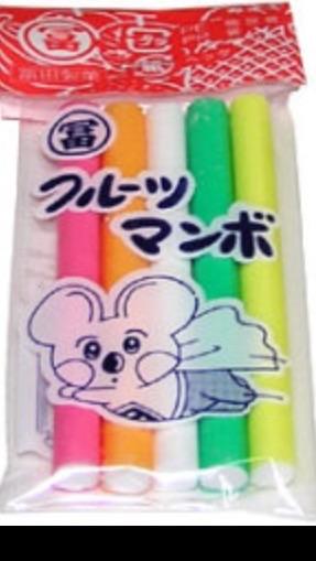 昔好きだった駄菓子BEST10