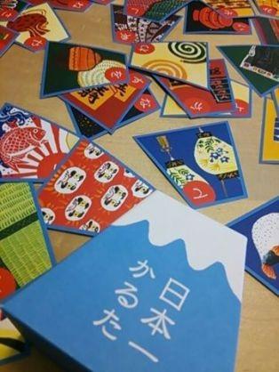 日本の民芸品