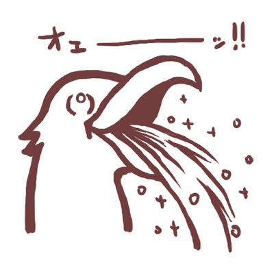 布袋寅泰、まさかのツインテール姿を披露 ファン「かわいい」