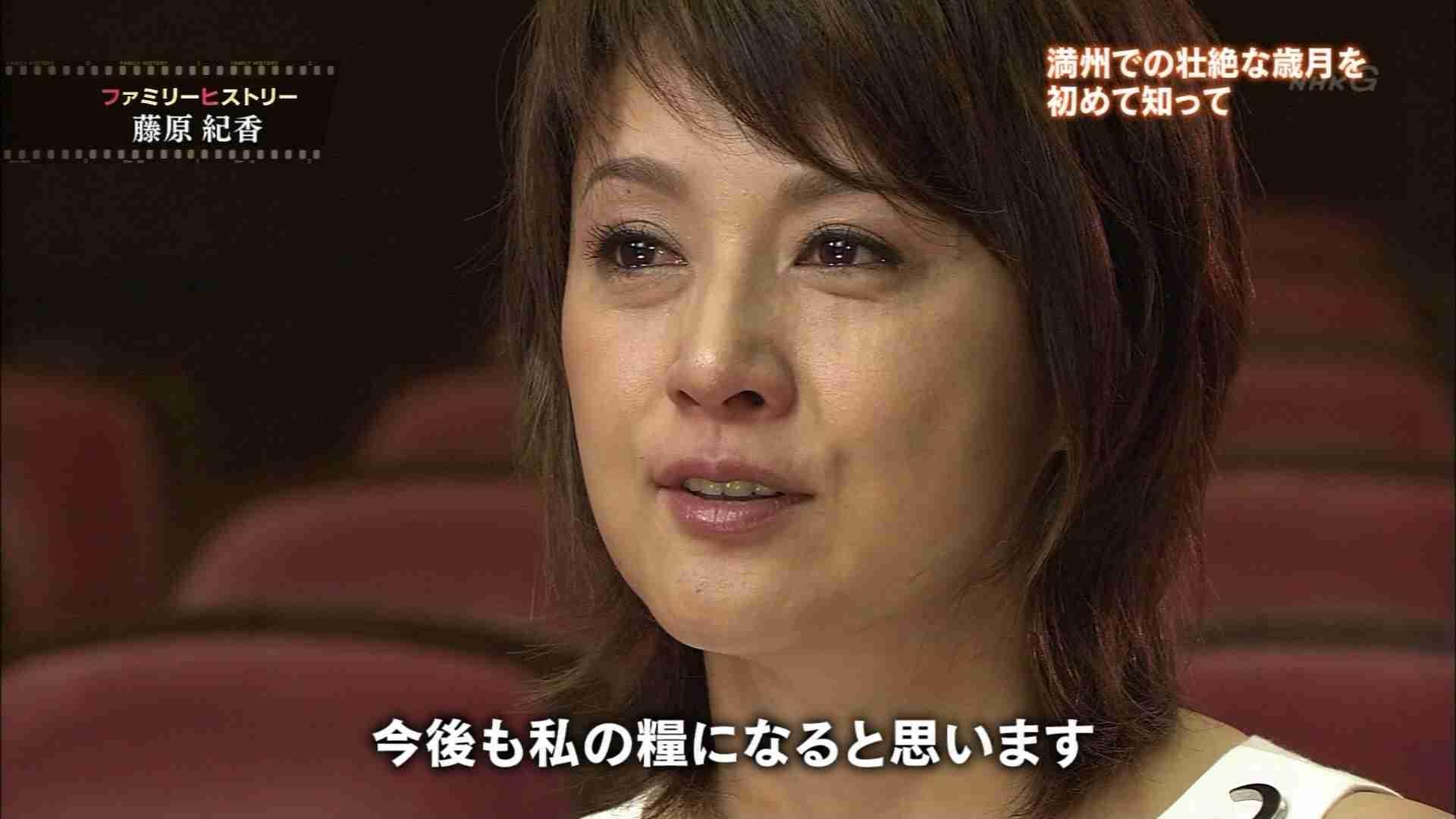 藤原紀香、アップのすっぴん公開!「美しすぎる」とファン絶賛