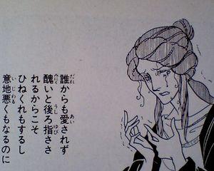 山岸涼子さんの好きな作品!