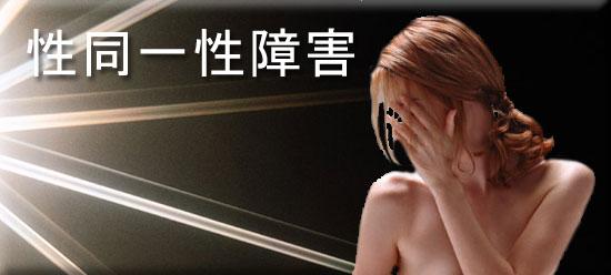 「同性カップル証明」施行へ…渋谷区議会委可決