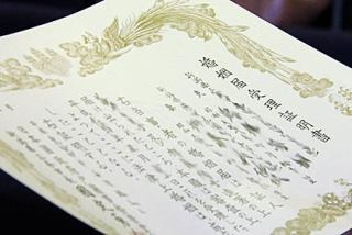 """春にぴったり!""""桜"""" デザインの婚姻届が登場"""
