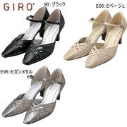 履きやすい靴!